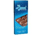 PERUGINA BACI DARK CHOCOLATE BAR 4.4OZ Thumbnail