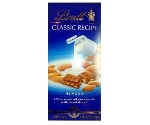 LINDT CLASSIC RECIPE ALMOND BAR Thumbnail