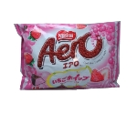 AERO STRAWBERRY WHIP BAG 4.18OZ Thumbnail