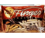 KABAYA FINGER CHOCOLATES Thumbnail