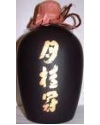GEKKEIKAN BLACK & GOLD SAKE 750ML        Thumbnail