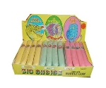BUBBLE GUM CIGARS BIG CHO Thumbnail