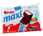 KINDER CHOCOLATE SNACK BAR 6 PACK        Thumbnail