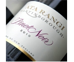ATA RANGI MARTINBOROUGH PINOT NOIR '11   Thumbnail