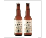 KOSHIHIKARI ECHIGO BEER 2 PACK 330 ML    Thumbnail