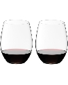 RIEDEL BIG O CABERNET 414/00 2P STEMLESS Thumbnail