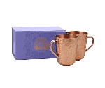 ELYX COPPER MULE CUPS 2 PIECE GIFTSET    Thumbnail